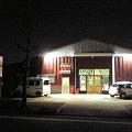 写真: 春日井市東野町にクライミングジムがオープン!_03