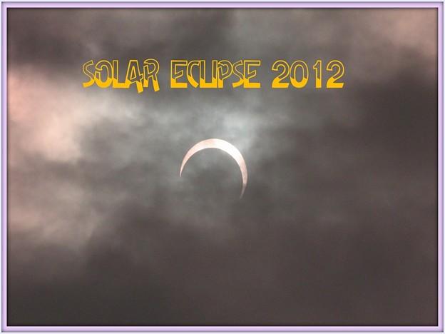 写真: solar eclipse 2012_R