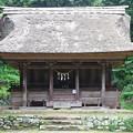 Photos: 綱神社