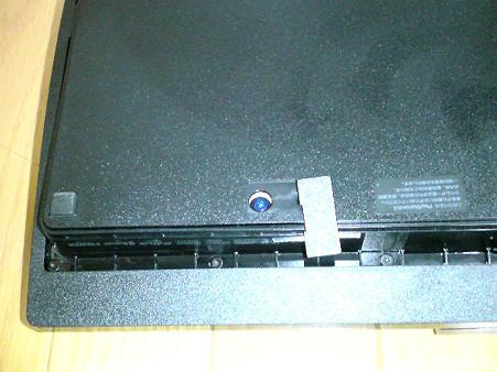 SN3D0018