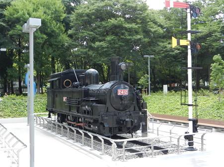 名古屋のB6