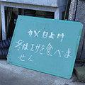 写真: R0029251