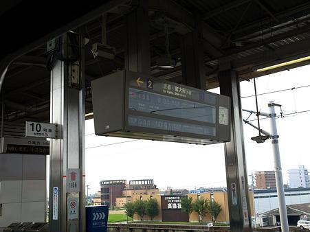 岐阜羽島駅2