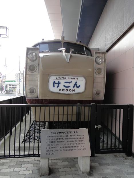 東武博物館 けごん