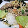 写真: ジンギスカン丼