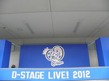 002 今年のステージはこんな感じ