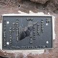 Photos: 鷲ケ峰で亡くなられた人の碑です