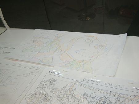 AnimeCenter016