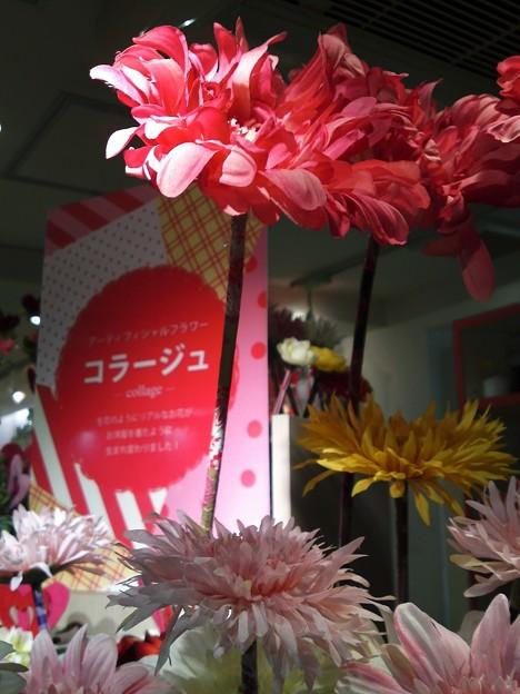 新宿モザイク通り花屋さん