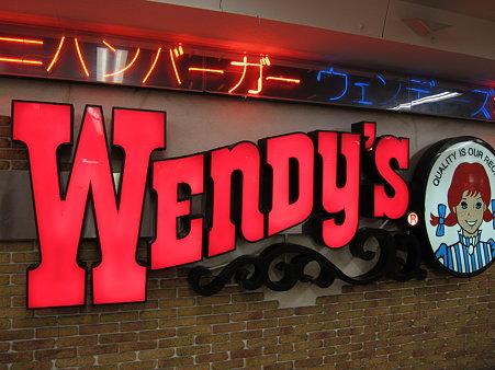 ラスト Wendy's