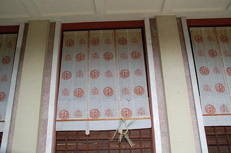 テンプルカーテン