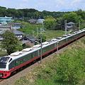E653系 特急フレッシュひたち20号