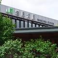 函館本線 岩見沢駅