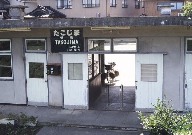 Photos: のと鉄道 蛸島駅