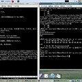 写真: u9-shiftJIS-vim_20091203
