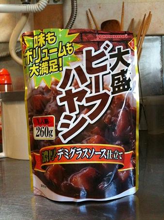 yamamoriの大盛りビーフハヤシは177kcal