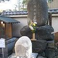 Photos: 回向院のねずみ小僧のお墓