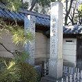 Photos: 霊厳寺