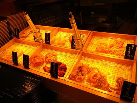 はなまるうどん 上越アコーレ店 天ぷら各種