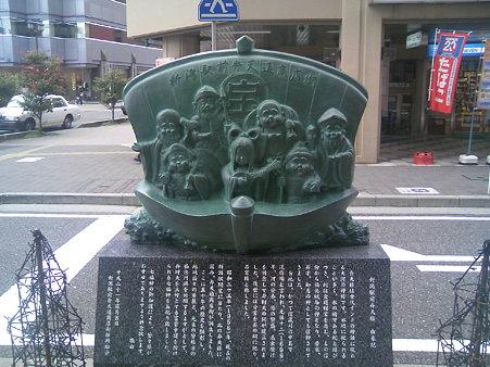七福神全員集合