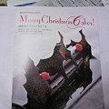 Photos: 新潟伊勢丹の2009年クリスマスケーキカタログ
