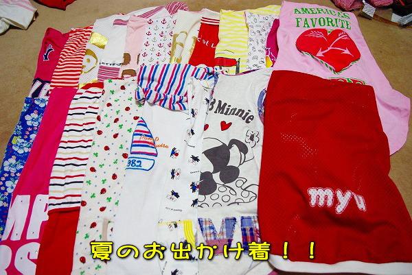 s-myu2009_1213(096)