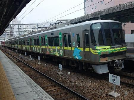 3304-eco2012