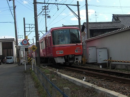 1206-3103_2