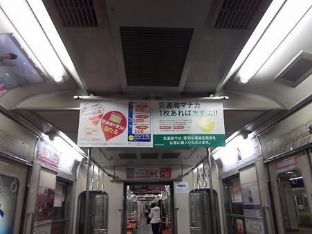 ms500-天井2