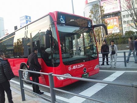 B-Seiryu_1