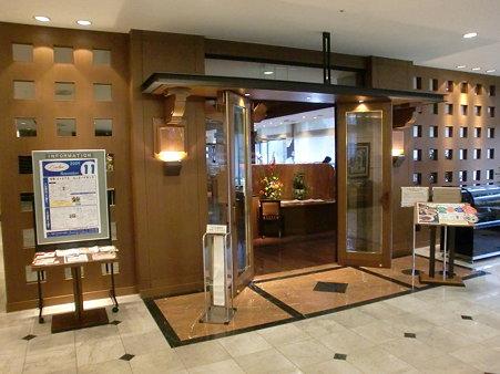 札幌エクセルホテル東急 ラーブル