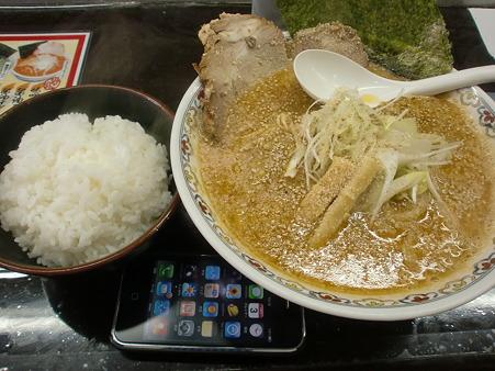 麺屋サスケ 味噌+ライス
