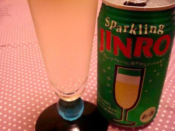 SPARKLING GINRO