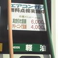 Photos: 重鎮とは・・・?