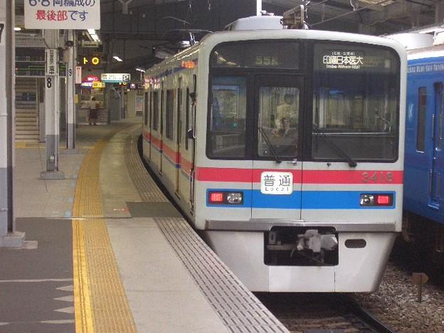 京急本線 普通印旛日本医大行 CIMG7382