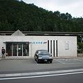 Photos: 佐用駅駅舎