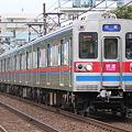 Photos: 京成3600形 3638F(成田スカイアクセスラッピング編成)