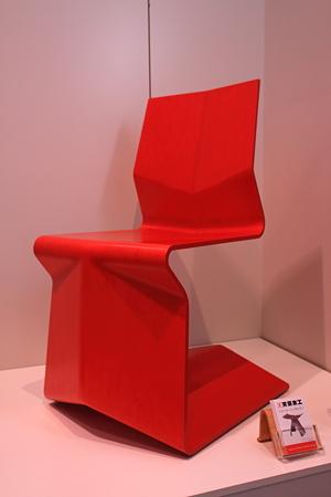 ORIZURU(オリヅル)という椅子 天童木工製