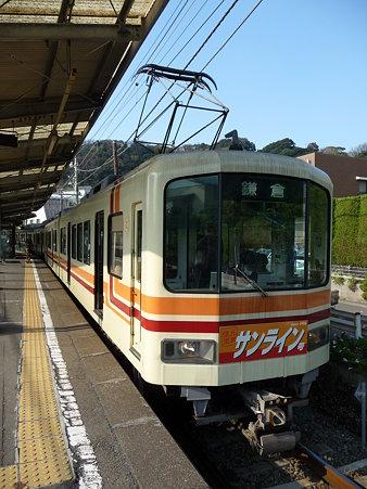 091126-江ノ電 (2)