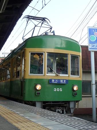 091126-江ノ電 旧車