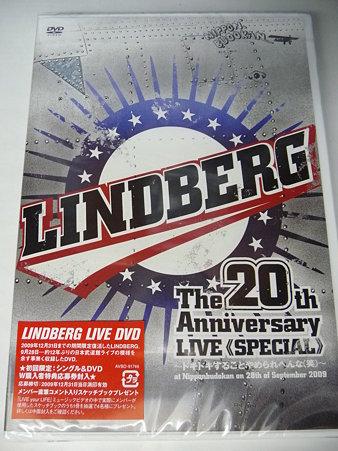 091209-DVD2枚☆ (1)