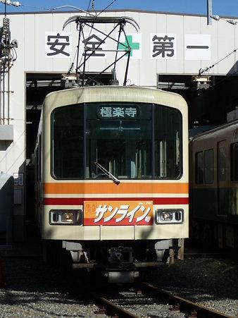 091212-江ノ電極楽寺検車区 (15)