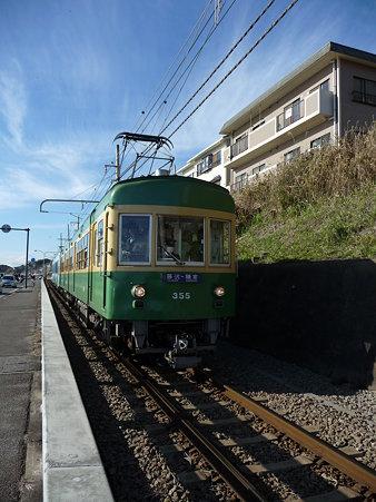 091212-江ノ電 (11)
