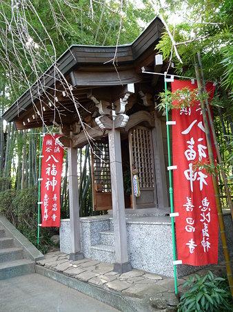 100120-3.喜昌寺 (7)