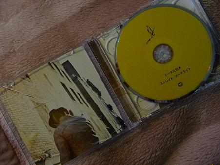 100210-トタ シングルCD (1)