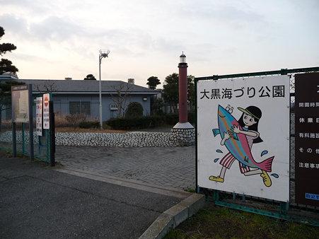 100219-QM2入港 (2)