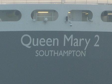 100219-QM2洋上見学 往路 (45)
