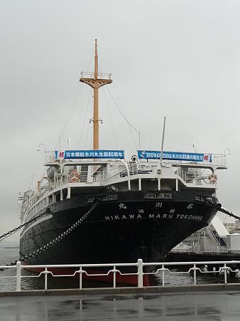 100428-氷川丸 乗船 (2)