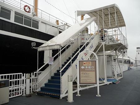 100428-氷川丸 乗船 (11)