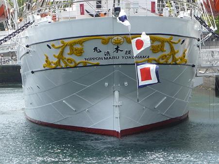 100429-日本丸 総帆展帆-100